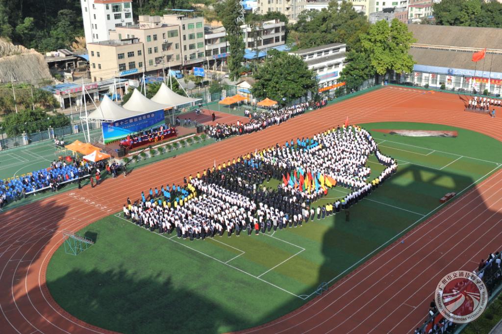 第十二届田径运动会开幕